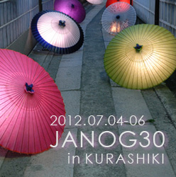 JANOG30 Meeting