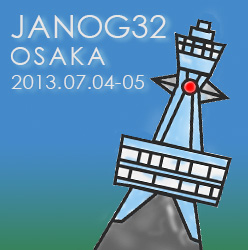 JANOG32 Meeting