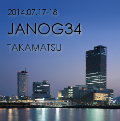 JANOG34 Meeting