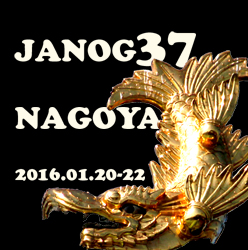 JANOG37 Meeting