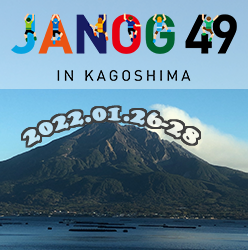 JANOG49 Meeting