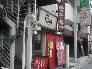 GeN-1.jpg